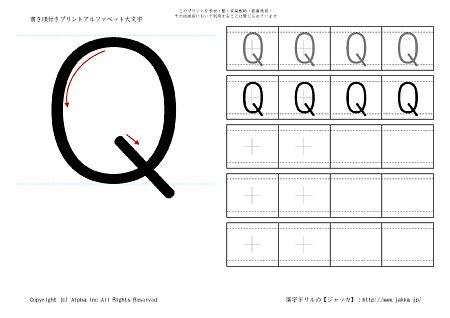 の書き順付き練習帳画像 : ひらがな練習帳 無料 : ひらがな
