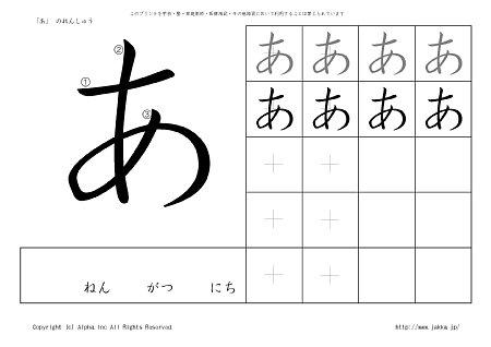 ... 漢字ドリル- [ジャッカ -JAKKA.JP : ジャッカ 漢字 : 漢字
