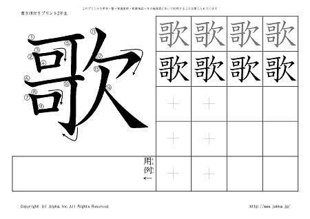 ... 漢字ドリル- [ジャッカ -JAKKA.JP