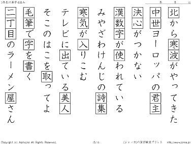 漢 検 5 級 過去 問 pdf