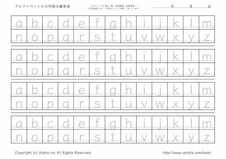 ... 練習…硬筆体 [ジャッカ -JAKKA.JP