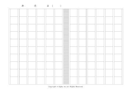 すべての講義 5年生 ドリル : 絵日記フォーマット・原稿用紙 ...