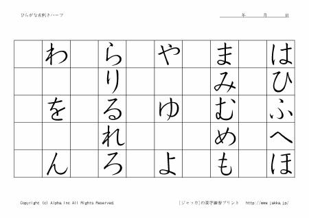 ひらがなお手本付き練習表(2 ... : 6年生漢字ドリル : 漢字