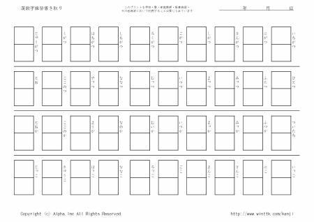 プリント 5年生 プリント : 漢数字書き取り練習 [ジャッカ ...