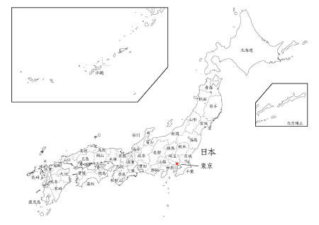 漢字日本地図 [ジャッカ -JAKKA.JP ... : ひらがな 書き順 プリント : ひらがな